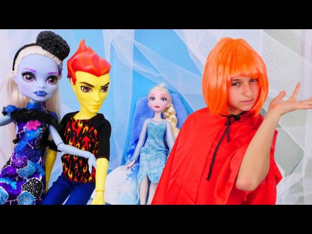 Elsa ve Asu Ela MonsterHigh sevgilerin aşkını kurtarıyor. eğlencelivideo