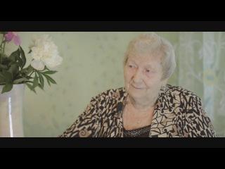 Ветеран Великой Отечественной войны - Елена Хотенова, г. Тюмень