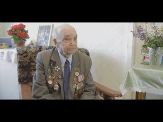 Ветеран Великой Отечественной войны - Александр Поляков, г. Тюмень