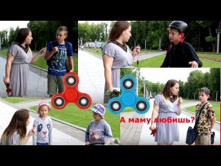 СПИННЕР VS МАМА  | SPINNER VS MOM |  Prank  в Минске |