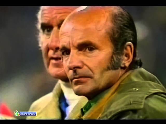 Суперкубок Европы по футболу 1975г. Бавария - Динамо Киев