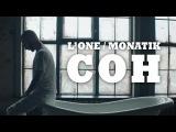 L'One L'ONE feat. MONATIK - Сон (премьера клипа, 2016)