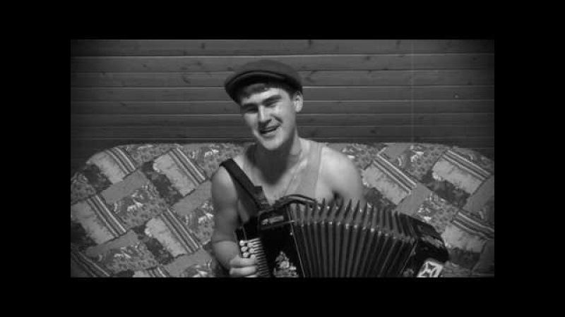 Власов Владислав. Чубчик. (Озорная гармонь))