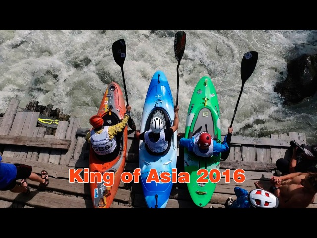 Король Азии 2016 King of Asia 2016 extreme kayak race