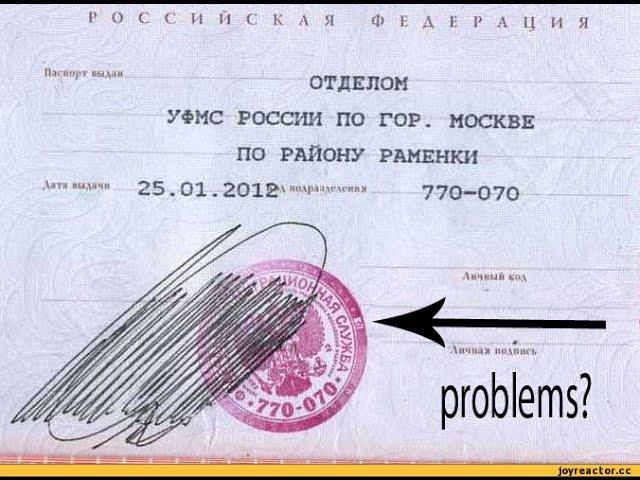 Как от нас скрывают истинное гражданство СССР