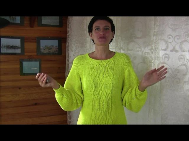 Вязаный пуловер спицами по модели ZARA: 1 МК. Вязаный пуловер с аранами. Вязаные пуловеры спицами