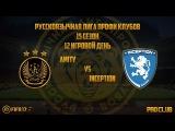 RLPC  15th Season  1st Division  12th Match Day  Amity - Inception