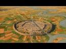 Аркаим Древний город построенный пришельцами