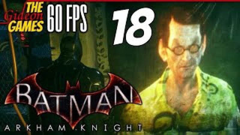 Прохождение Batman: Arkham Knight на Русском (Рыцарь Аркхема)[PС|60fps] - Часть 18 (Энигма)