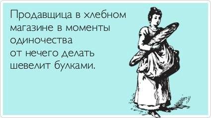 https://pp.vk.me/c637916/v637916003/1913e/HpcaBNekrvA.jpg