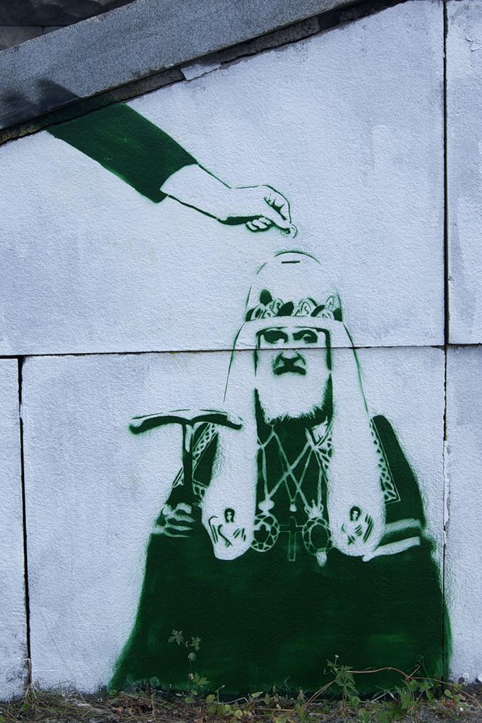 """Православный шариат, вирус Медведева, подмосковные вечера. Свежие ФОТОжабы от """"Цензор.НЕТ"""" - Цензор.НЕТ 7528"""