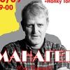 "Манагер в ""Honky Tonk"" 20 сентября"