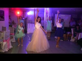 Танец Невесты и Подружек 26.08.2016 Днепр)