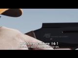 Browning A5 calibre 16