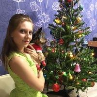 Алена Кальметова