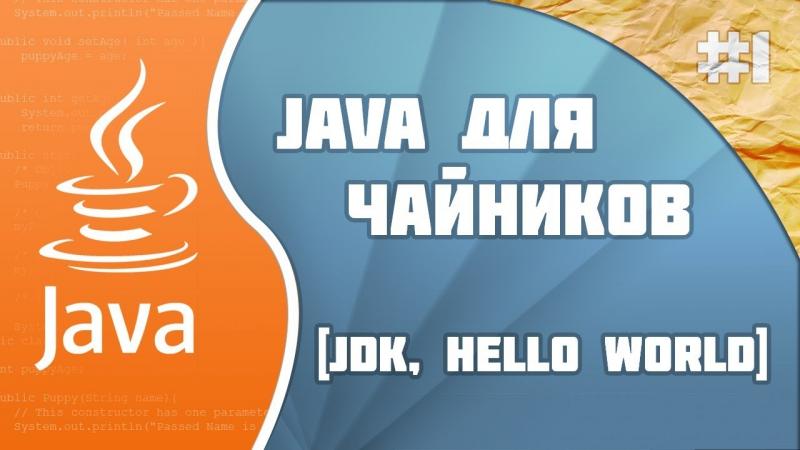 Java Books - IT eBooks - Free Download