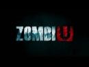 ZombiU 11 Я один не уйду! Бежим, бежим!