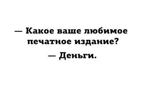 https://pp.vk.me/c637916/v637916073/19088/LQd7Lw4TqZo.jpg