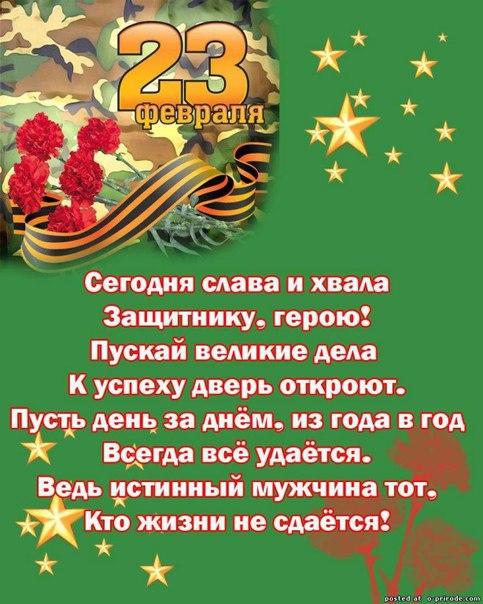 Фото №456239228 со страницы Алексея Рогожи