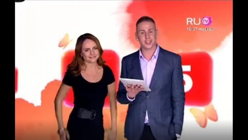 Vj Денс Десюк Максим - Стол заказов RU.TV