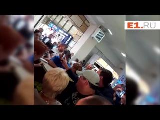 """В Симферополе """"Уральские авиалинии"""" задержали рейс на 17 часов"""
