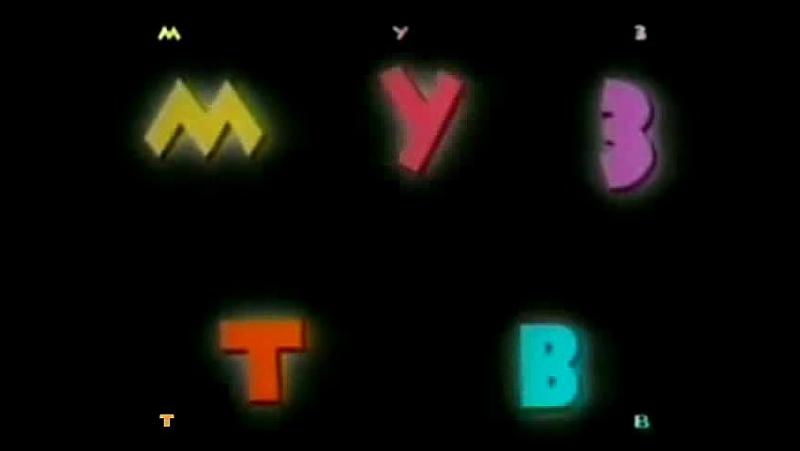 (staroetv.su) Межпрограммная заставка (Муз-ТВ, 1996-2000)