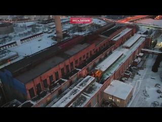 Эксклюзивное видео с места взрыва на ТЭЦ в Пензе