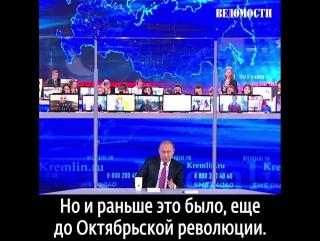 """""""Готовы ли мы жить под санкциями годами"""""""