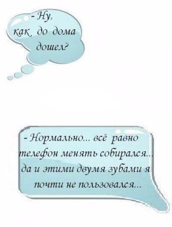 https://pp.vk.me/c637916/v637916244/193ad/nEEnyDkEwc8.jpg