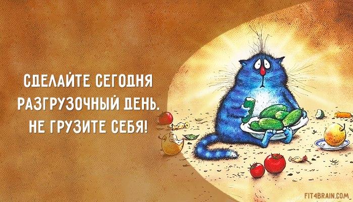 https://pp.vk.me/c637916/v637916266/1b0b3/SGJ3GXj0oNU.jpg