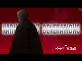 [субтитры | 04] Боруто: Новое поколение Наруто | Boruto: Naruto Next Generations | 4 серия русские субтитры | SovetRomantica