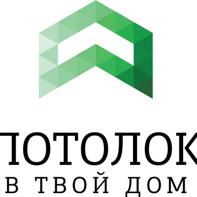 Строительная компания tvoydom нефтестройиндустрия строительная компания Ижевск