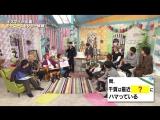 [HTN] Shounen Club Premium Starring NEWS 15.02.2017