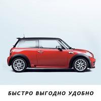vykup_avto_nizhnij_novgorod