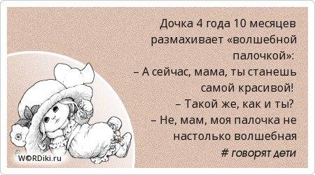 https://pp.vk.me/c637916/v637916433/19380/Q6UCcLxSLDk.jpg