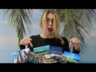 Семинар Work&Travel Emirates – мифы, реалии, выгоды