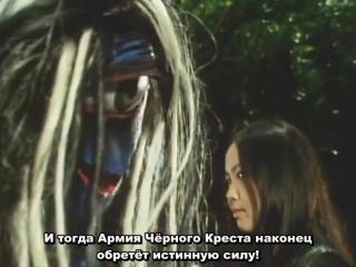 [FRT Sora] Himitsu Sentai Goranger - 18 [480p] [SUB]