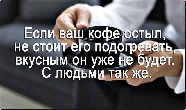 https://pp.vk.me/c637916/v637916591/14490/JtCVzU_Cjag.jpg