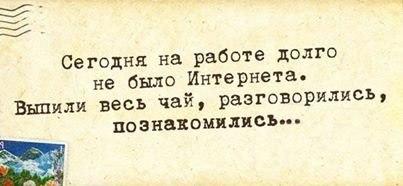 https://pp.vk.me/c637916/v637916605/172c6/SA_sdzzQ0lc.jpg
