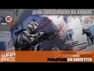 Warface ретрансляция с www.twitch.tv/wcsstudio получить бесплатно