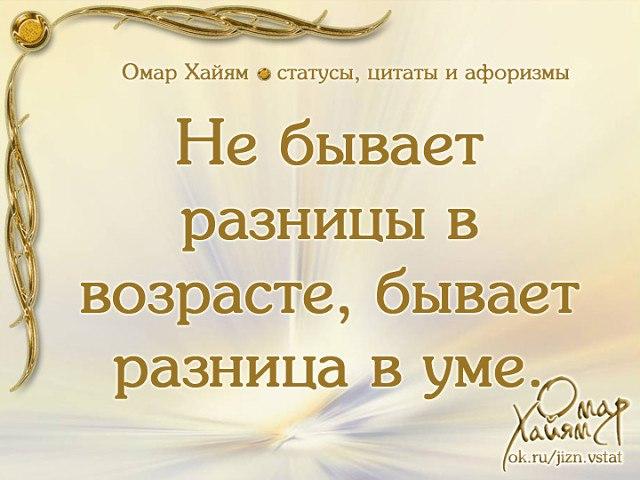 https://pp.vk.me/c637916/v637916703/1e6a7/8E0QV64d6gI.jpg