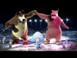 Маша и Медведь и DJ Radikov Я рисую речку - YouTube-1.MP4