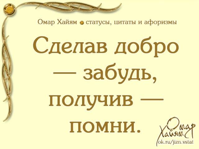 https://pp.vk.me/c637916/v637916771/16920/KhWrYXs8D6o.jpg