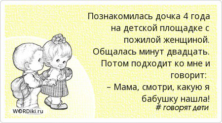 https://pp.vk.me/c637916/v637916849/195e4/IFZJ7udbEG8.jpg