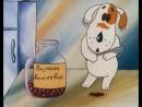 Умная собачка Соня-все серии