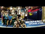 JumpWay | MK#1Freesyle | Korsakov Artem