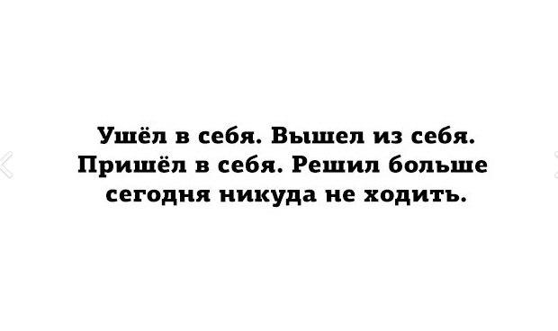 https://pp.vk.me/c637916/v637916898/18613/SOnaPj4rc7Q.jpg