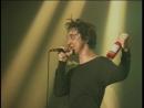 Король и Шут - Песня мушкетеров (Ели мясо мужики), 1999