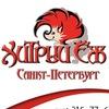 Хитрый Еж - настольные игры в Санкт-Петербурге
