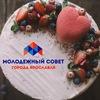 Молодежный Совет города Ярославля